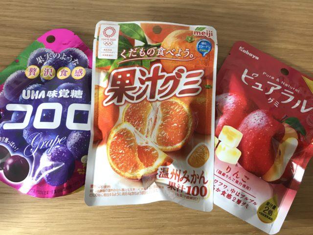 果汁グミ、コロロ、ピュアラルグミ