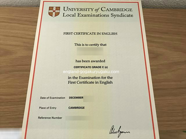 University of Cambridge First Certificate in English 証書