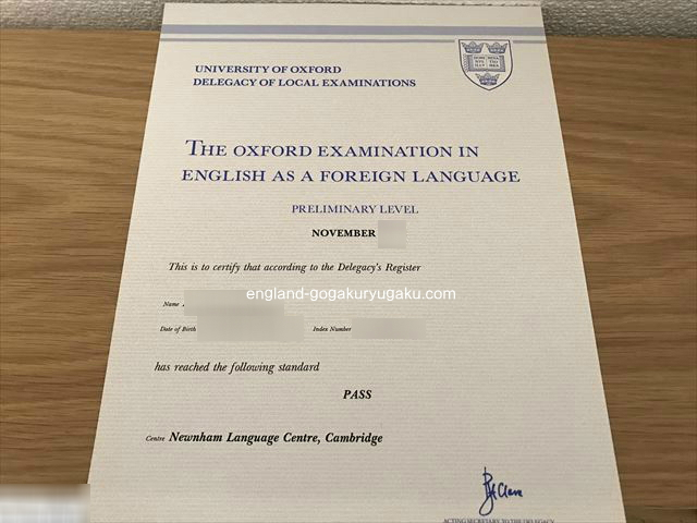 The Oxford Examination in English an a Foreign Language Preliminary Level 証書