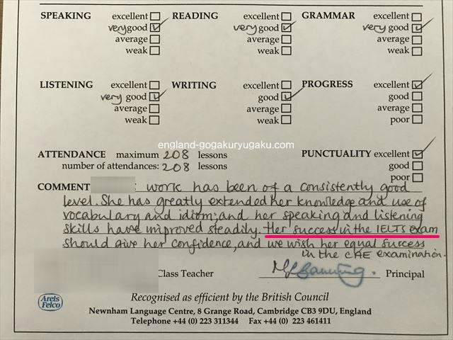 Cambridge Advanced English Exam course の終了証書(語学学校発行)