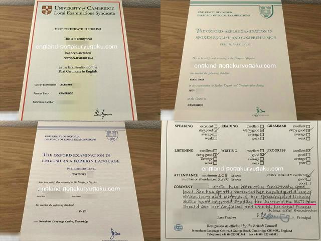 Cambridge First Certificate in English などの英語試験に合格した証書4枚