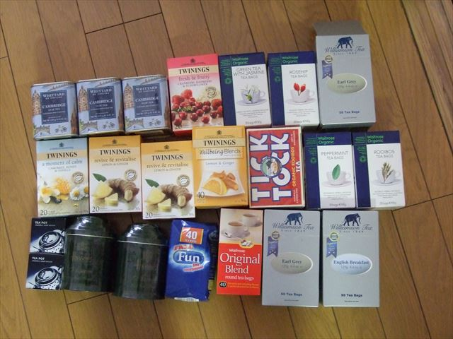 イギリス旅行のお土産・紅茶