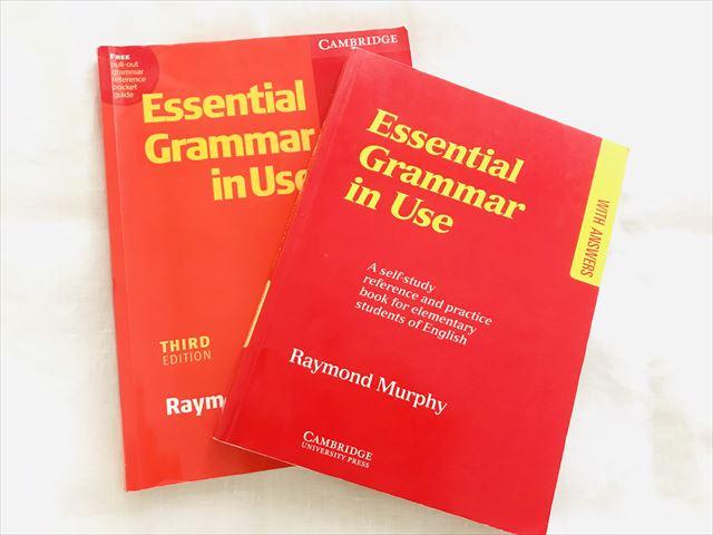 Essential Grammar in Use の表紙