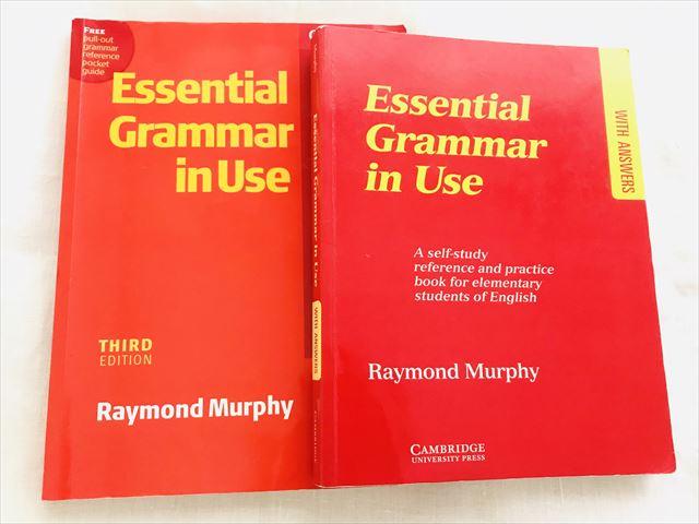 Essential Grammar in Use の表紙 初版と第4版