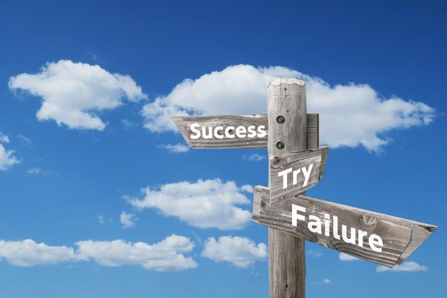 就職に成功・失敗・挑戦の道しるべ