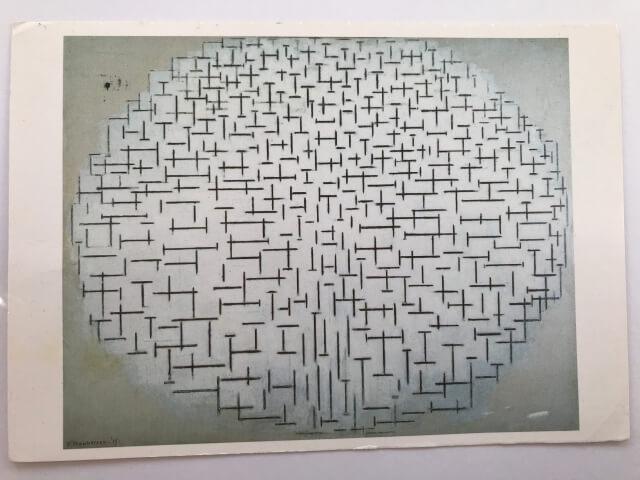 Piet Mondrian : Composition No.10 (Pier and Ocean), 1915 絵葉書