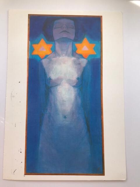 Piet Mondrian. Evolution(Detail 1),1910/11  絵葉書