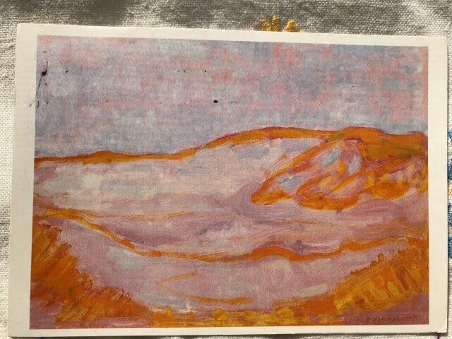 Piet Mondrian : Dune 4, 1909/1910 絵葉書